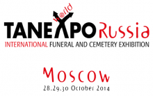 Tanexpo Russia 2014